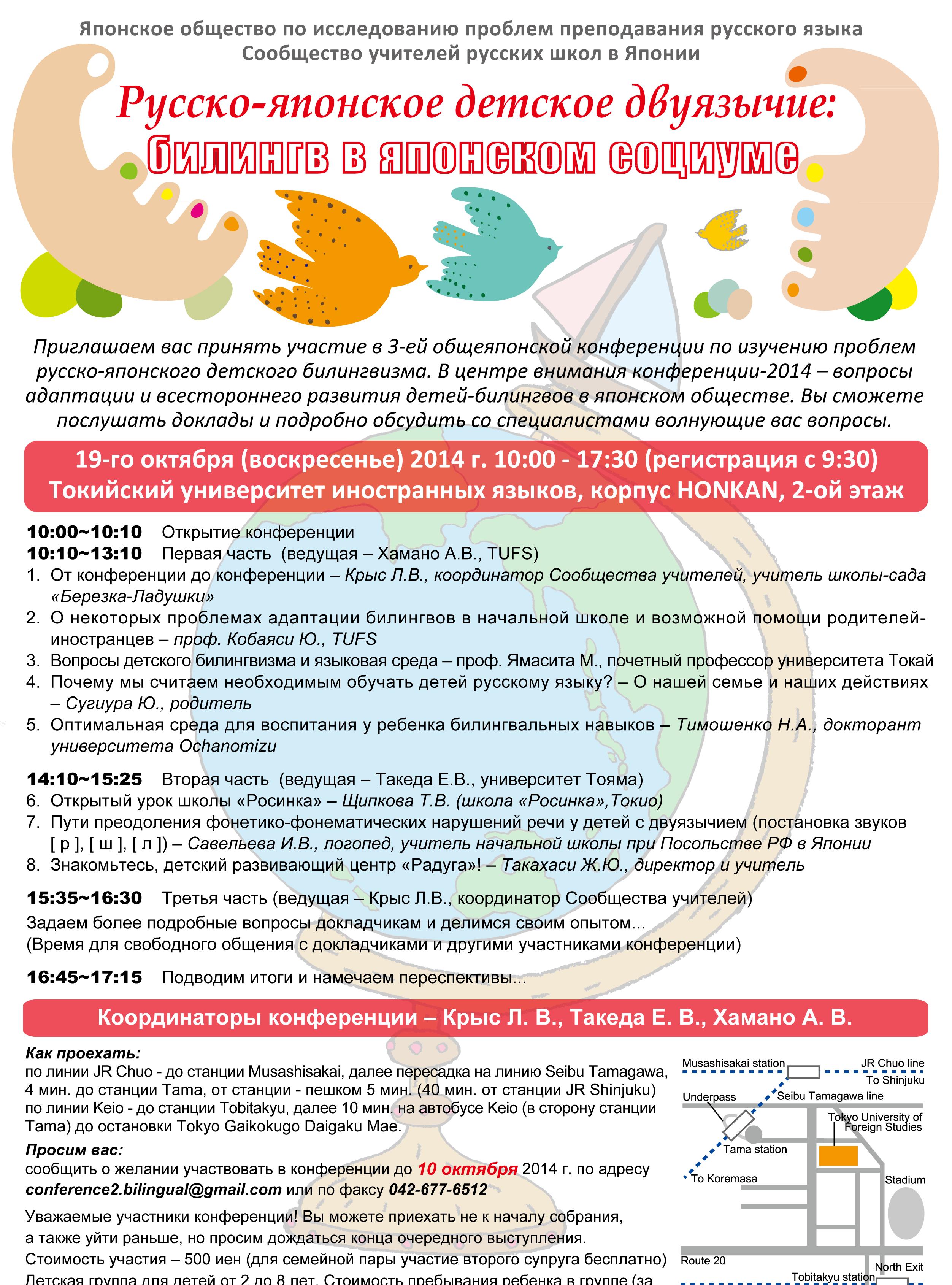 AFISHA2014RUS-2入稿用
